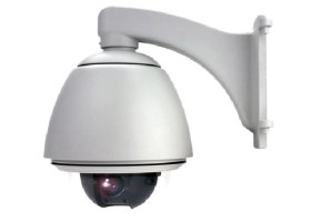 Camera Avtech PTZ AVP325ZBP